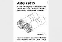 MiG-25 P/PD/PU engine exhaust nozzle for ICM plastic model kit