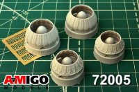 Tu-22KD engine exhaust nozzle for Model Svit plastic model kit