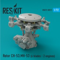 Rotor CH-53, MH-53, HH-53 (Pave Low III, GA,GS,G, Sea Stallion) (1/72)