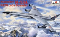 M-50A Bounder plastic model kit