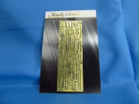 Detailing set for aircraft model B-2 Spirit (AMP) photo-etched