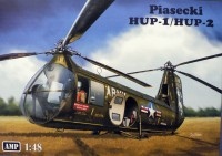 HUP-2 Piasecki scale model kit 1/48