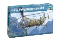 H-21  FLYING BANANA  GUNSHIP helicopter plastic model kit