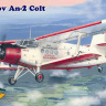 Antonov An-2 Colt (Civil Aviation) Czech marking OK-RIE & Germany D-FWJK