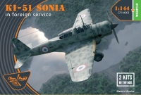 Ki-51 Sonia in foreign service  2 in box