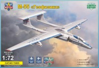 "M-55 ""Geophysica"" research aircraft 1/72"