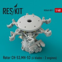 Rotor CH-53, MH-53, HH-53 (Pave Low III, GA,GS,G, Sea Stallion) 1/48