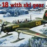 Yak-18 with ski gear 1/72 Amodel