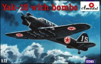 Yak-18 with bombs 1/72 Amodel